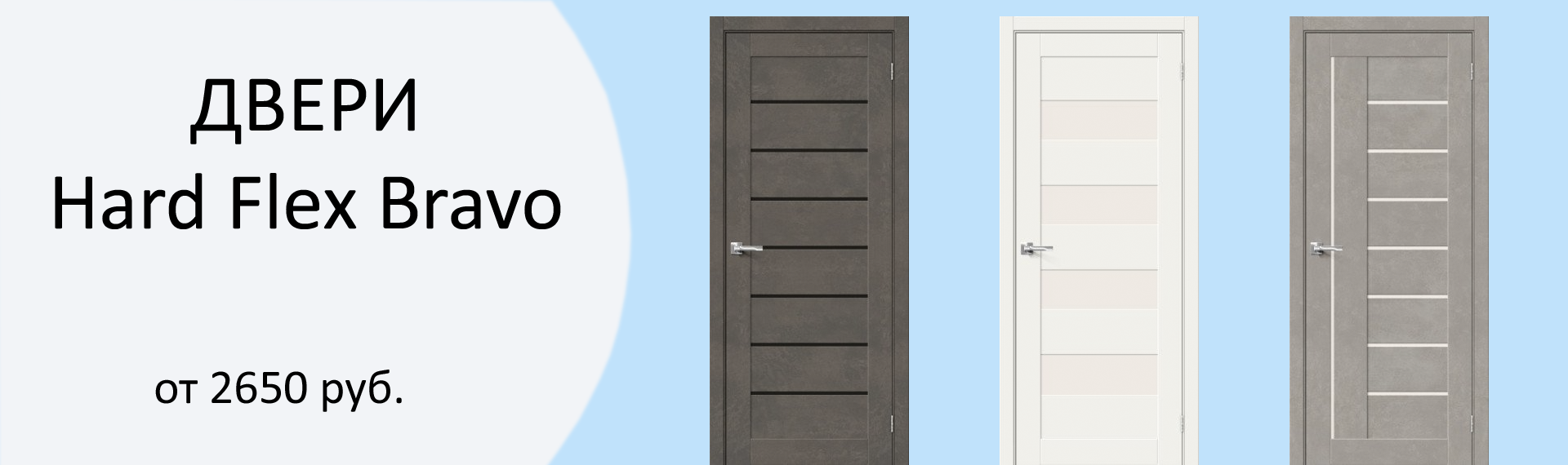 металлические двери коломне