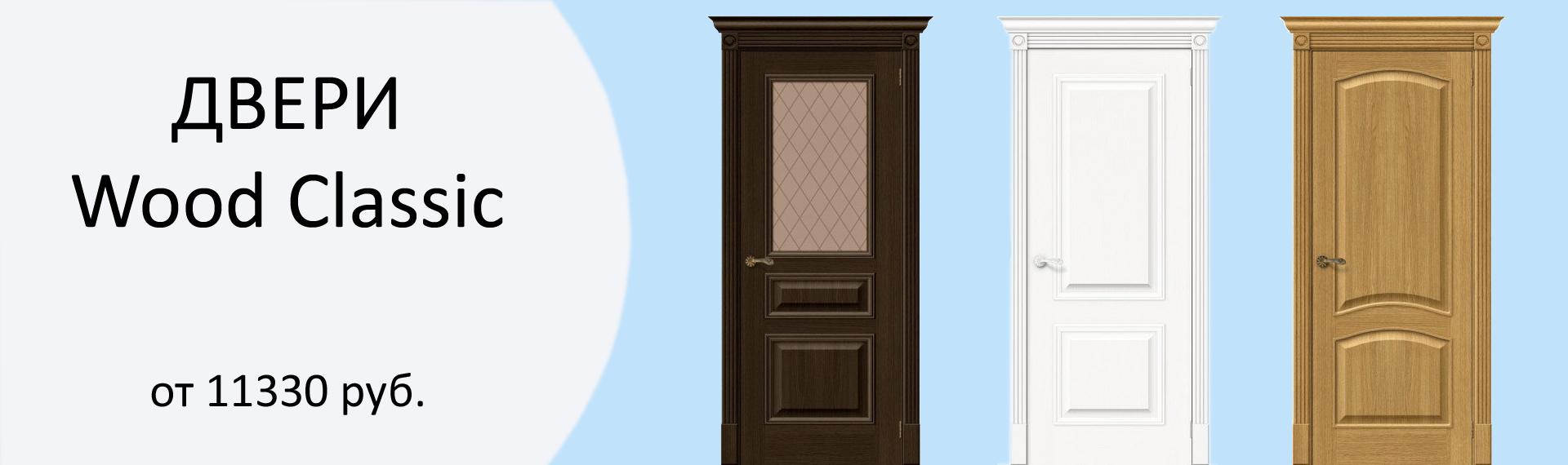 Арки и порталы с оригинальным декором