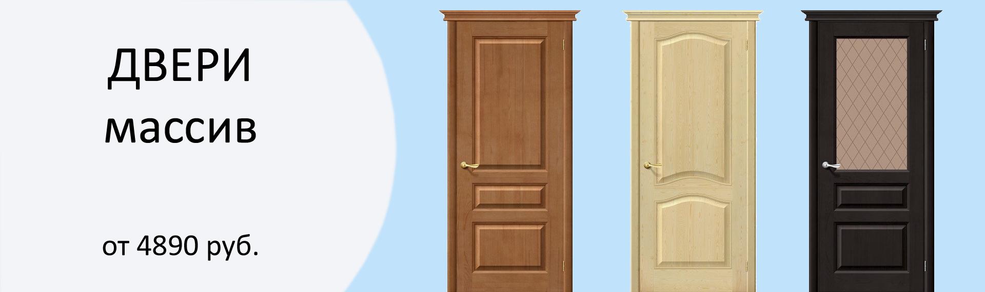 Качественные складные двери
