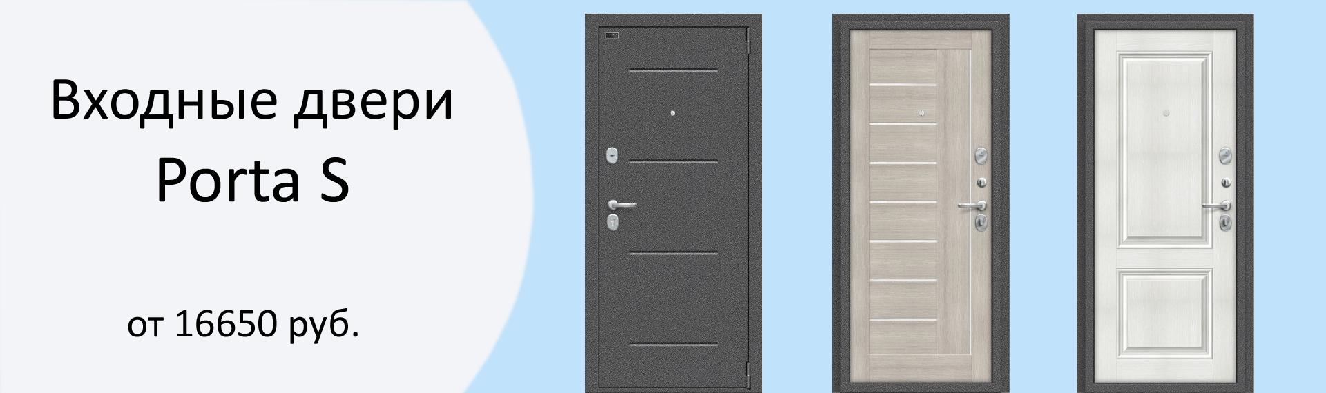 Большой выбор дверной фурнитуры